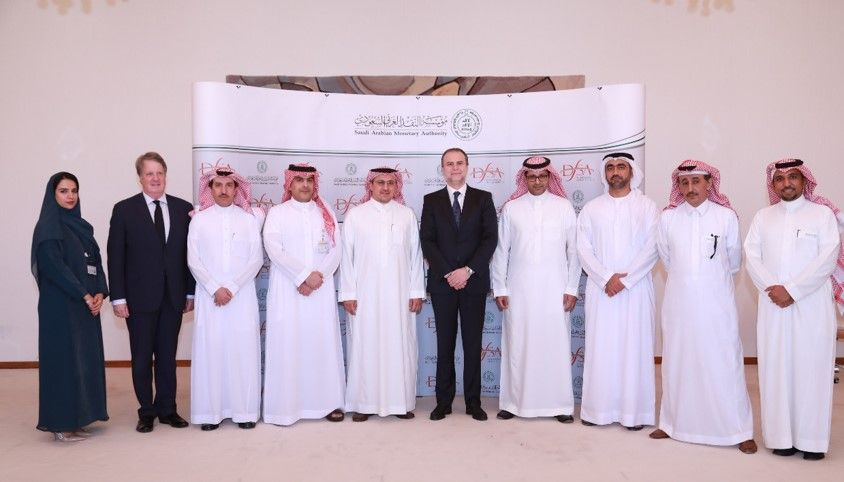 Saudi Arabian Monetary Authority's first MoU in Riyadh signed with the DFSA.